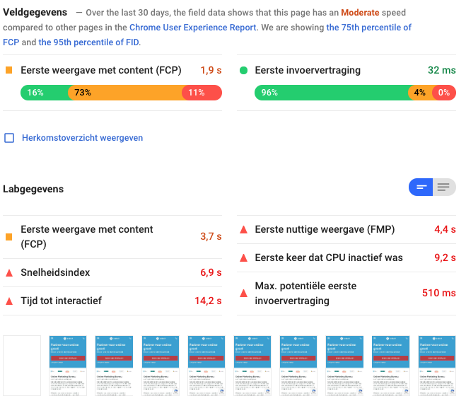 pagespeed-sageon